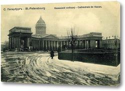 Картина Казанский собор