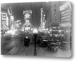 Картина Таймс сквер,1920-е.