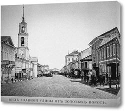 Картина Большая Московская улица 1884  –  1887 ,  Россия,  Владимирская область,  Владимир