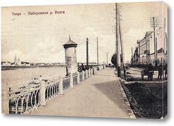 Картина Волжская набережная 1901  –  1909