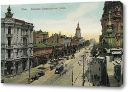 Картина Большая Владимирская улица. Старинная фотография