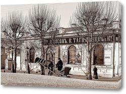 Картина Угол главного проспекта, 1890