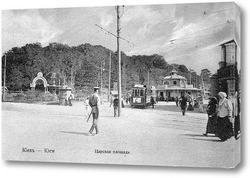 Картина Царская площадь 1900  –  1910