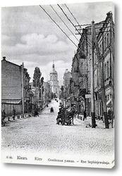 Картина Софиевская улица 1895  –  1904