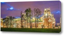 Панорама Большого дворца в усадьбе Царицыно