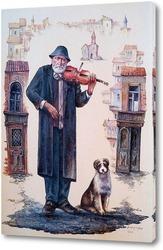 Странствующий скрипач