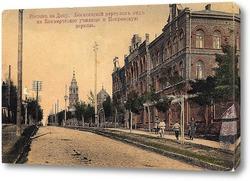 Картина Ростовское коммерческое училище в деталях 1904  –  1910
