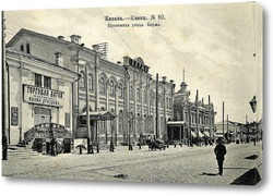 Картина Проломная улица. Биржа 1900  –  1910