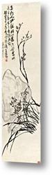 Орхидея и камень
