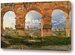 Картина Вид на Рим через арку