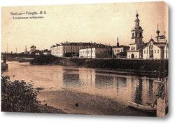 Картина Дмитриевская набережная, Вологда