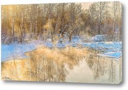 Зимний пейзаж на печёрском водопаде