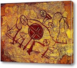 Картина Колесница