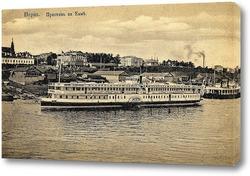 Картина Пристань на Каме 1900  –  1915 ,  Россия,  Пермский край,  Пермь