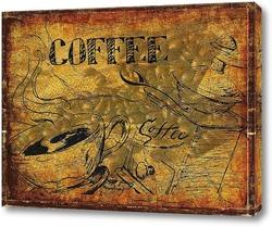 Картина Чашка кофе