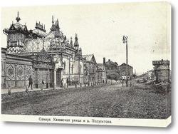 Картина Казанская улица и дом Полуектова 1905  –  1910