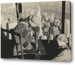 На стройке, Эмпайр Стейт Билдинг, 1930