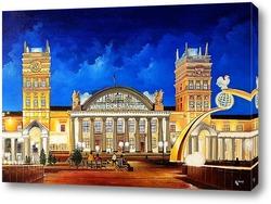 Картина Ж/д вокзал города Харьков