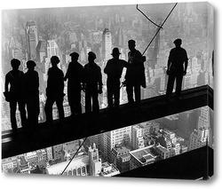 1932: Строители на железной скобе на строительной площадке Эмпайр-Стейт
