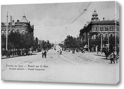 Картина Большой проспект 1902  –  1903 ,  Россия,  Ростовская область,  Ростов-на-Дону