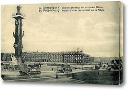 Картина Зимний дворец со стороны Невы