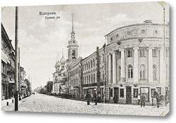 Картина Русина улица 1910  –  1912 ,  Россия,  Костромская область,  Кострома