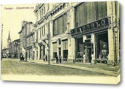 Картина Дворянская улица 1904  –  1908