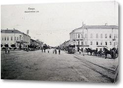Картина Миллионная улица 1901  –  1908