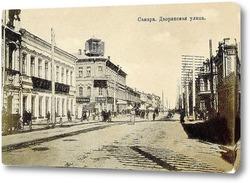 Картина Дворянская улица 1905  –  1909 ,  Россия,  Самарская область,  Самара