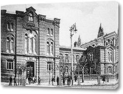 Картина Петровское Реальное училище в деталях 1899  –  1900