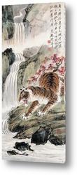 Тигр под красной листвой