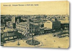 Картина Соборная площадь 1910  –  1917