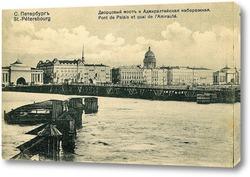 Картина Виды Санкт-Петербурга начала XX века
