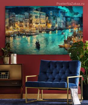 Модульная картина Венеция. вечер