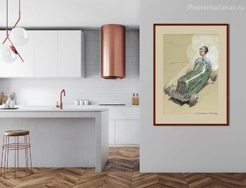 Модульная картина Рэймонд Мейс и Эра Кар-Эйкат, 1935