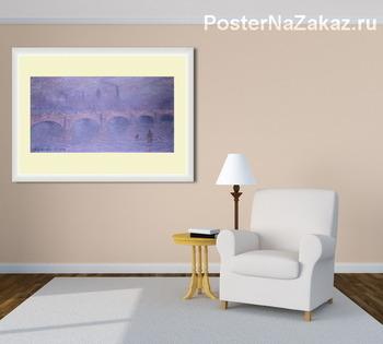 Модульная картина Мост Ватерлоо,эффект тумана,1903г,