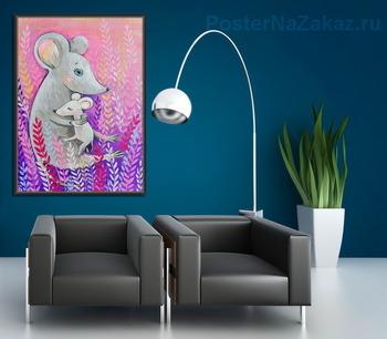 Модульная картина Мышка и мышонок