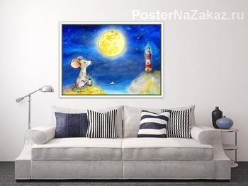 Модульная картина Мышонок луна и маяк