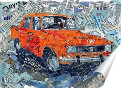 Постер Москвич