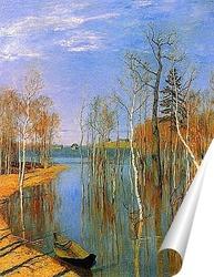 Мост Ватерлоо,эффект тумана,1903г,
