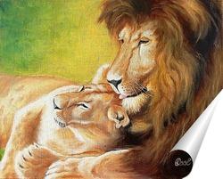 Постер Картина маслом. Львиное семейство. Холст 40х50