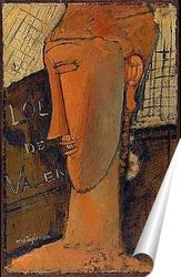 Постер Лола де Валанс