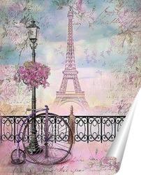 Постер Романтичный Париж