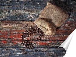 Постер Зерна кофе