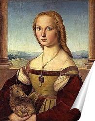 Постер Дама с единорогом