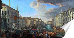 Постер Регата на Большом канале в Венеции в честь короля датского Фридр