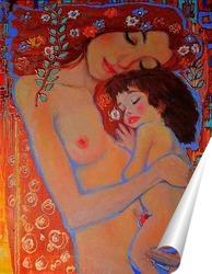 Постер Материнство
