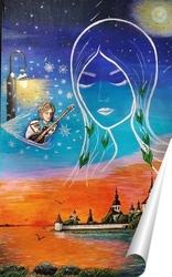 Постер Цветные сны
