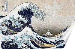 Постер Hokusai_3