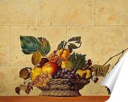 Постер Корзина с фруктами. Вольная копия картины Караваджо.
